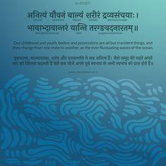 100+ Best Sanskrit Shlok With Meaning In Hindi (2019) | Good Morning