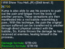 One piece marine defense 2.51 Kuma I Will Show You Hell... detail