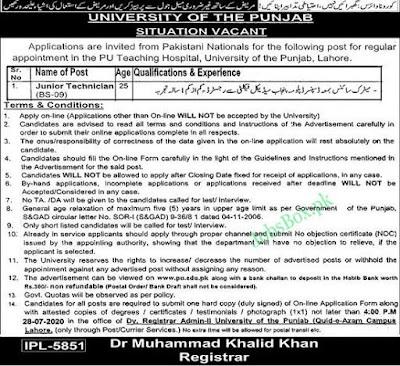 punjab-university-pu-lahore-jobs-2020-apply-online