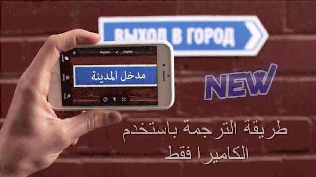 http://www.rftsite.com/2019/05/translation-of-the-camera.html