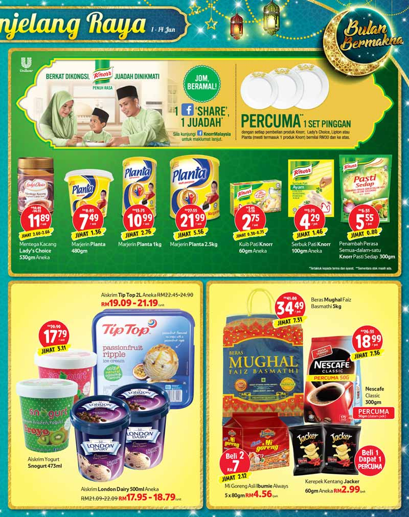 Link To Tesco Weekly Catalog