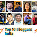 Top 10 Indian Bloggers Of 2019 || Real Estimated Monthly Income ~ w3survey