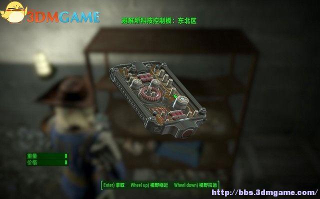 異塵餘生 4 避難所DLC全任務圖文流程攻略   娛樂計程車