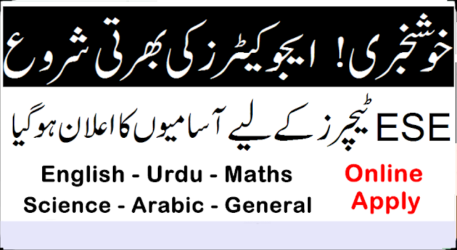 Educators ESE Arts ESE Science Jobs 2019 Apply Online