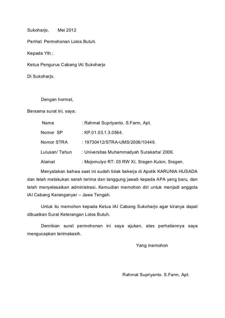Contoh Surat Permohonan Mutasi Kerja Secara Resmi