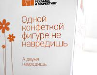 дизайн подарочной упаковки к 8 марта