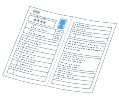 履歴書のイラスト(記入済み・斜め)
