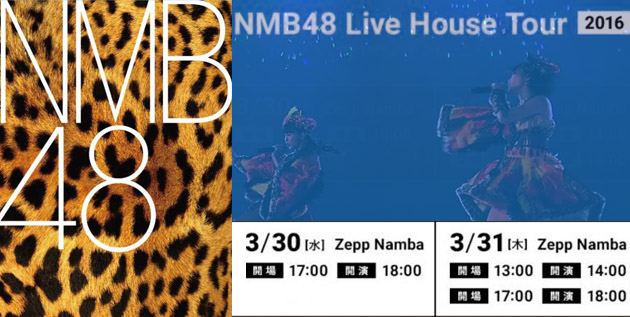 http://akb48-daily.blogspot.com/2016/02/nmb48-extends-live-house-tour-2016-adds.html