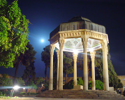 Persian poetry, Persian Poetry with Urdu translation, Farsi poetry, Farsi poetry with urdu translation, Mazar Hafiz Sheerazi, مزار حافظ شیرازی