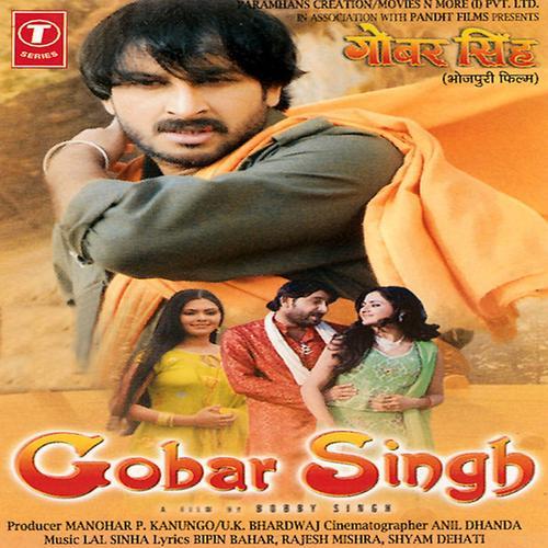 Gobar Singh