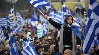 """Μακεδονία σημαίνει """"Hellas"""""""