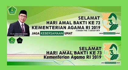 Download Contoh Spanduk HAB Kemenag 2019