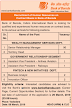 BOB Recruitment for 100+ Relationship Managers | Bank of Baroda careers Making Opening
