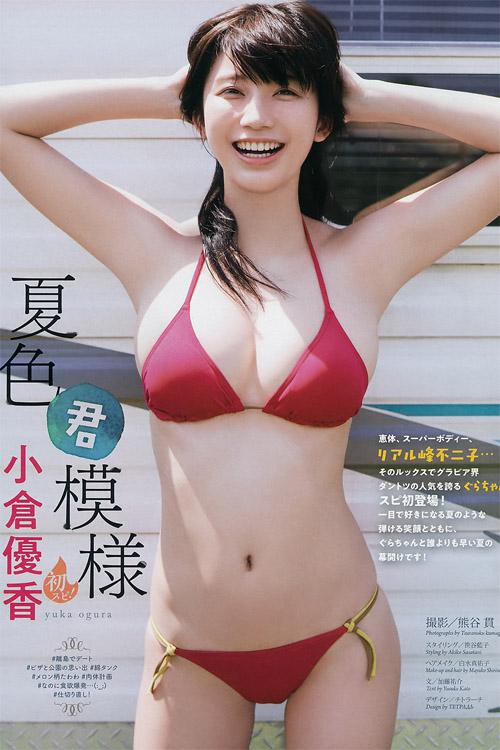 Yuka Ogura 小倉優香, Big Comic Spirits 2018 No.27 (週刊スピリッツ 2018年27号)