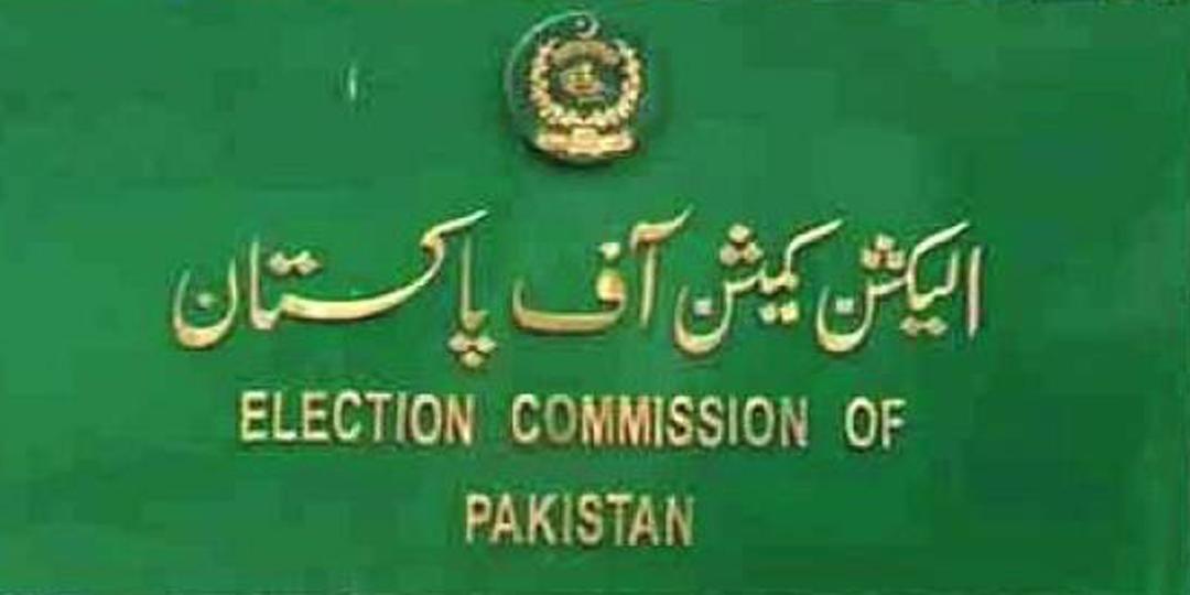 elaction commission of pakistan