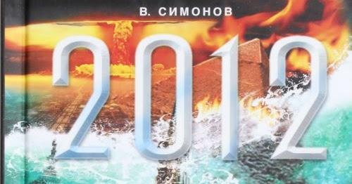 Пророчества ясновидящих о Третьей мировой войнеЖенские радости