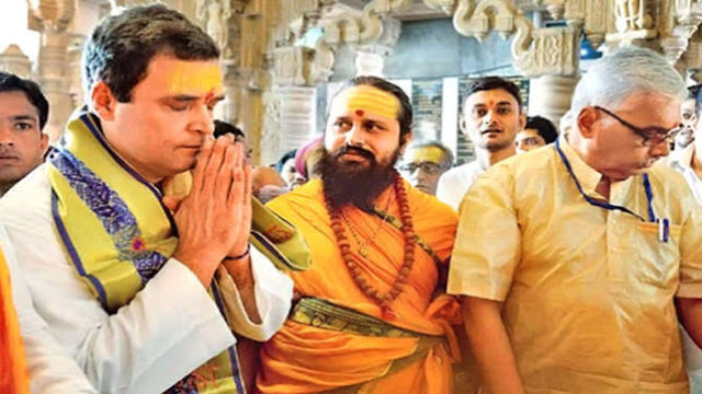 rahul-to-undertake-kailash-mansarovar-yatra-from-august-31