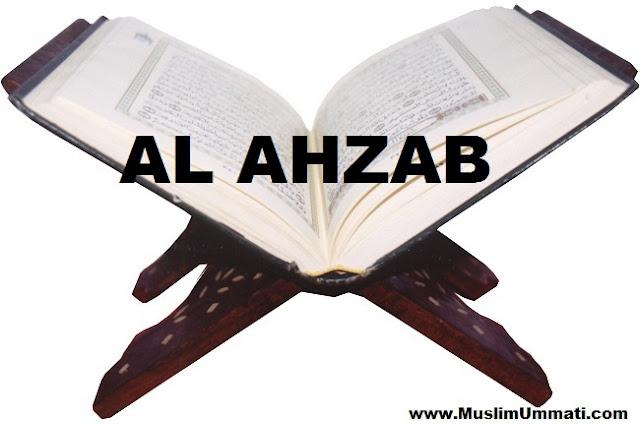 33 Surah Al Ahzab