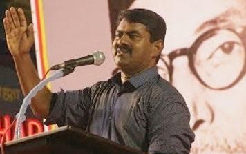 Seeman Speech Tambaram – Naam Thamizhar Katchi