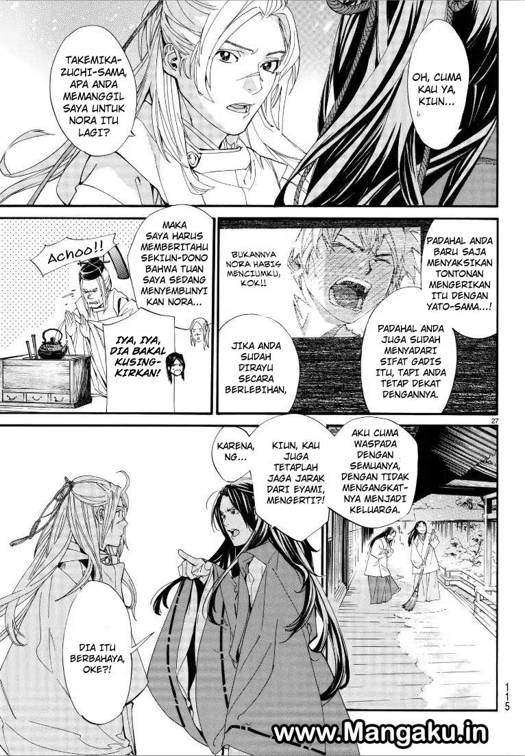 Noragami Chapter 76-27