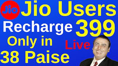 Jio 399 Free Recharge April-2019