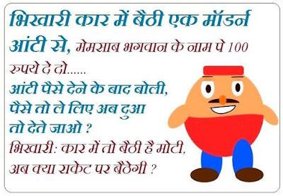 Happy New Year Funny Hindi Sms Jokes