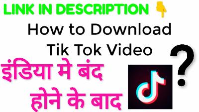 how to download tik tok after ban in India