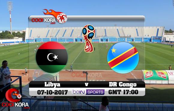 مشاهدة مباراة ليبيا وجمهورية الكونغو اليوم 7-10-2017 تصفيات كأس العالم