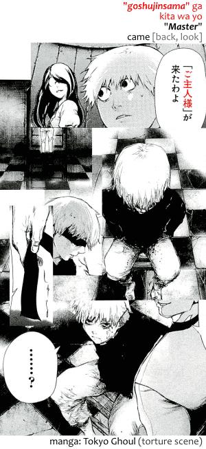 "goshujinsama ga kita wa yo, ""Master"" came [back, look]. Quote from manga Tokyo Ghoul, torture scene"