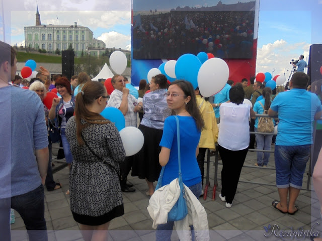день России в разгаре
