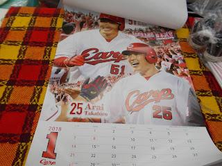 2018年カープカレンダーの1月は新井選手と鈴木選手です。