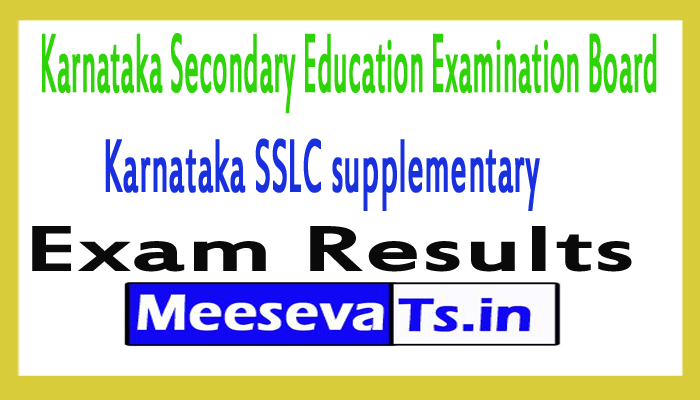 Karnataka SSLC supplementary Exam Results 2018