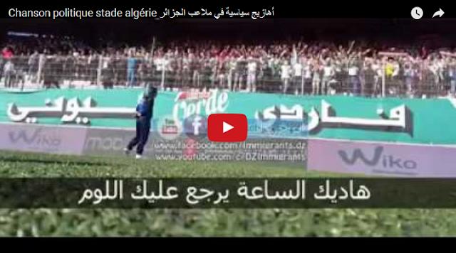 VIDEO. Les Chnaouas menacent le régime algérien