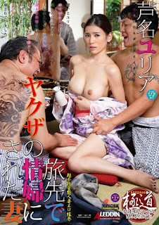 SPRD-704 Ashina Wife Yulia Is Mistress Of Yakuza In An Ultra-orthodox Functional Married Woman Erotic Picture Scroll Traveling