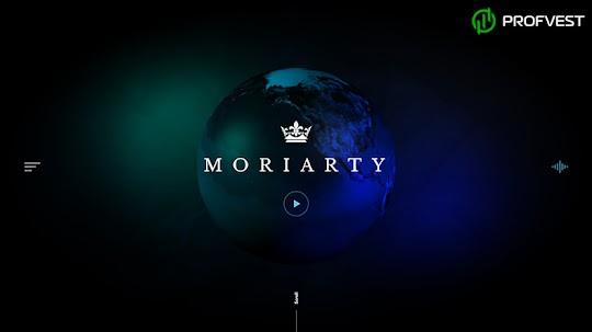 Moriarty: обзор и отзывы о moriart.io (Экономическая игра платит)
