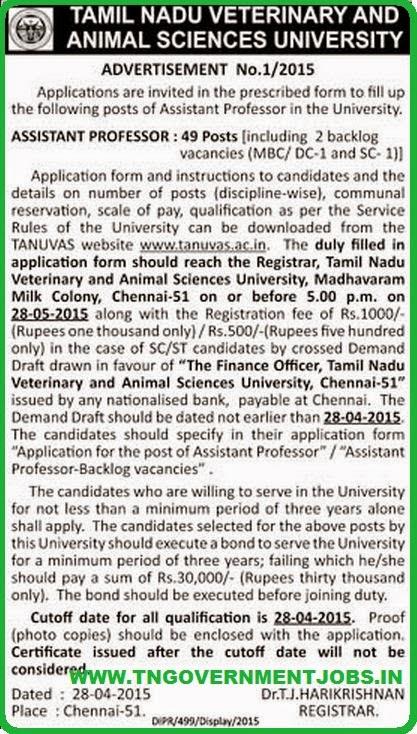Tamil Nadu Veterinary and Animal Sciences University (TANUVAS) Recruitments (www.tngovernmentjobs.in)