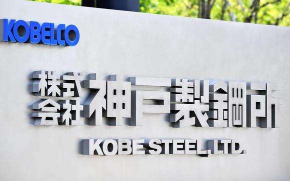 Business Ethics Case Analyses: Kobe Steel Scandal