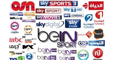 مشاهدة قنوات osn بث مباشر مجانا