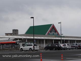Kagoshima to Yakushima jetfoil port