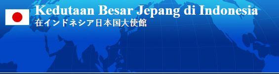 Pendaftaran Beasiswa Guru Program Teacher Training 2019 (Program non-gelar) dari Pemerintah Jepang
