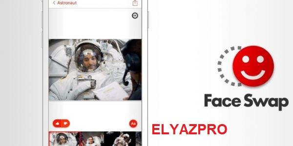 تطبيق Face Swap لتبديل صور الوجه والتلاعب بها