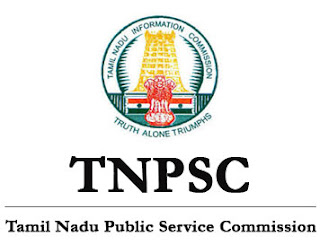 Image result for tnpsc aao exam