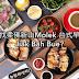 寻找柔佛新山台式早餐,你吃饱了吗?