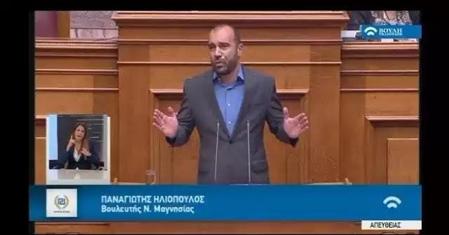Σκληρή επίθεση του βουλευτή Μαγνησίας Ηλιόπουλου στο ΣΥΡΙΖΑ για την αλλαγή φύλου – Δείτε τι είπε! ΒΙΝΤΕΟ
