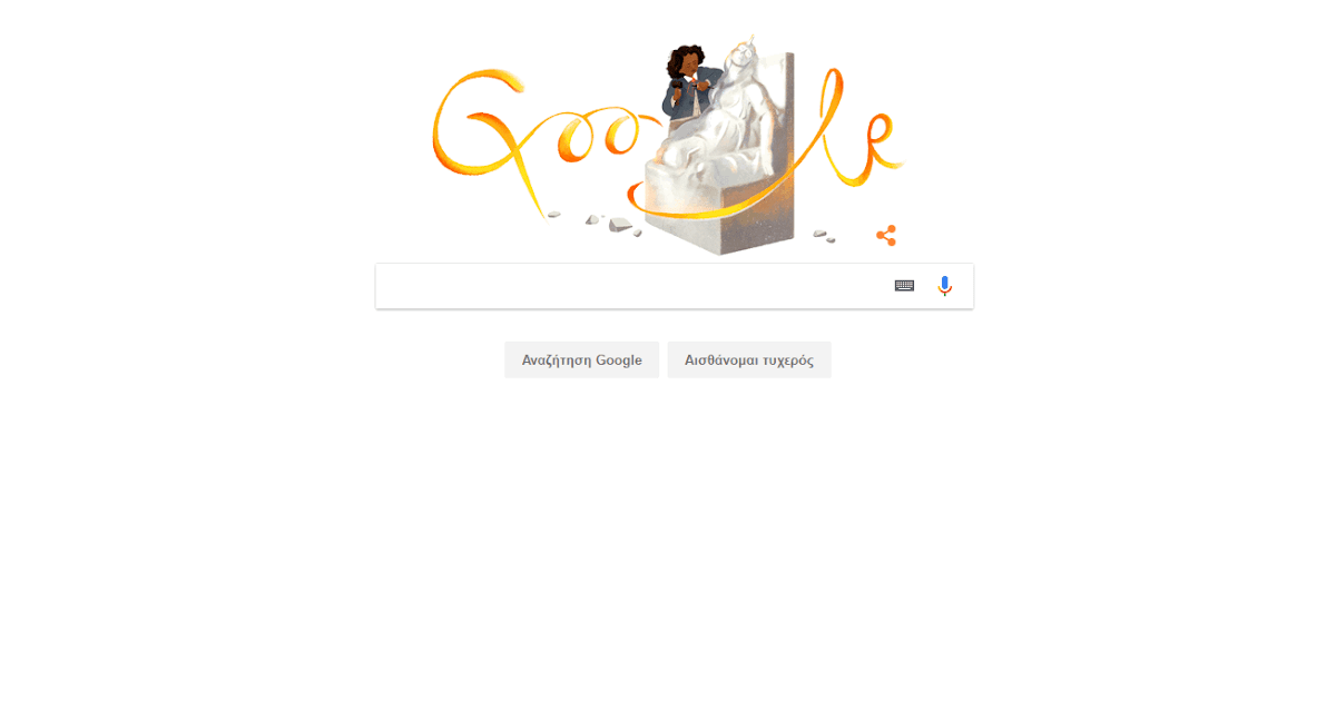 Google doodle edmonia lewis for Doodle for google template