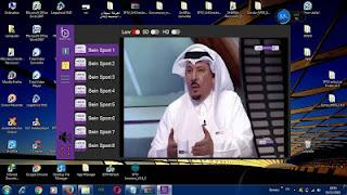 ثلاث ملفات IPTV بصيغة m3u خاصة بالقنوات العربية وبين سبورتر