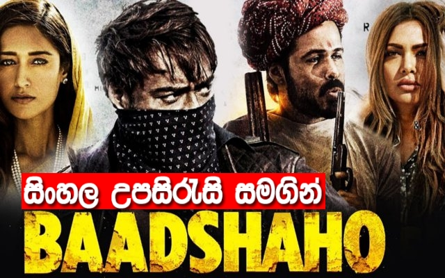 Sinhala Sub - Baadshaho (2017)