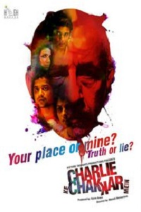 Watch Charlie Kay Chakkar Mein Online Free in HD