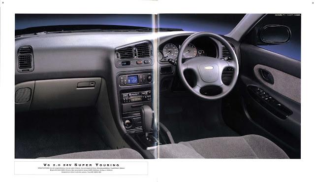 Mitsubishi Emeraude, wnętrze, interior