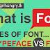 What is Font? | Types of Font? |  फॉण्ट किसे कहते है?